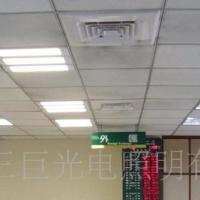 成都LED格栅灯批发
