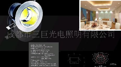 供应水富LED射灯、水富LED射灯价格、水富LED射灯批发