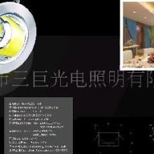 供应LED节能灯价格、LED节能灯批发、LED节能灯厂家