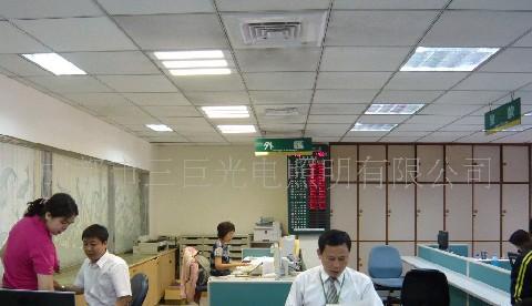 供应水富LED格栅灯盘、水富LED格栅灯价格、水富LED格栅灯