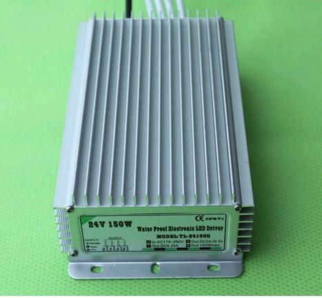 带遥控LED灯控制器图片/带遥控LED灯控制器样板图 (4)