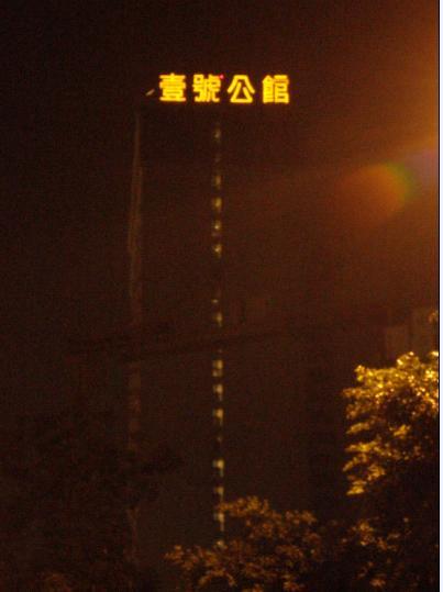 供应LED点光源价格