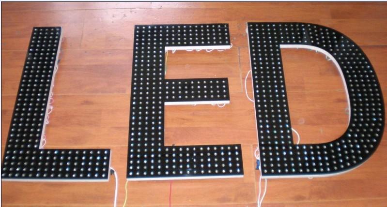 供应玉溪LED外露灯LED外露防水灯