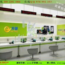 供应新款电信手机展示柜报价,电信手机体验台制作厂家批发