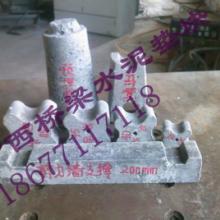 供应高强度水泥垫块C50桥梁水泥垫块