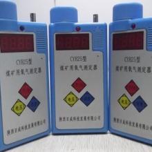 供应仪器仪表矿井用设备激光器件