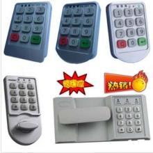 供应文件柜密码锁办公室密码锁