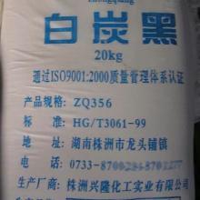 供应二氧化硅白碳黑