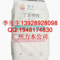 广州供应福橡、吉化丁苯橡胶1502、1712
