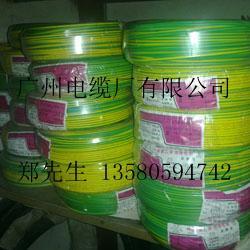 供应广州双菱牌RVVB2X4平方电线