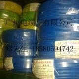 供应电力电缆设计规范