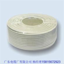 供应同轴电缆电视线中山电线电缆