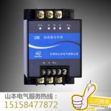 供应SBKF-40-220电容投切复合开关