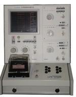 供应XJ4829数字存储图示仪