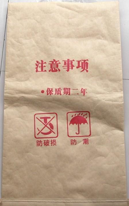 供应造纸添加助剂