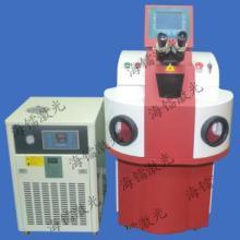 供应HL-W90首饰点焊机