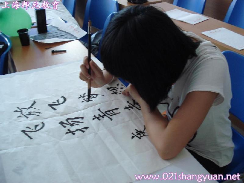 书法培训图片|书法培训样板图|上海软笔书法培