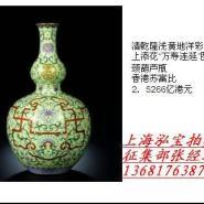单色釉瓷器拍卖黄釉蓝釉单色釉瓷器图片