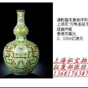 康熙官窑瓷器拍卖鉴定康熙官窑瓷图片