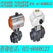 PVC法兰电动阀法兰电动阀图片