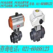 PVC电动阀PVC电动阀厂图片