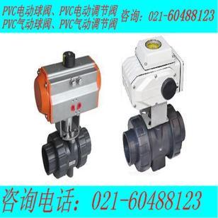 PCV电动阀PVC气动球阀图片