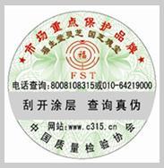 东北灵芝孢子粉网产销中心