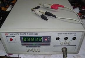 直流低电阻测试销售