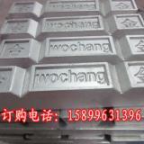 供应低温锡铅合金焊料