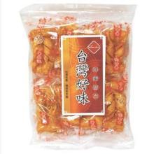 供应台湾零食批发台湾黑糖麻花台湾特色美食台湾好黑糖麻花批发