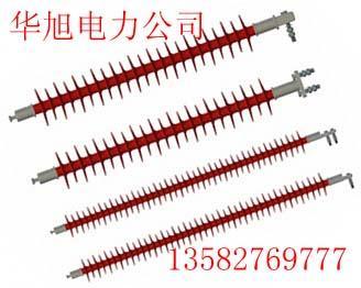 供应高压线路棒形悬式复合绝缘子10KV-500KV