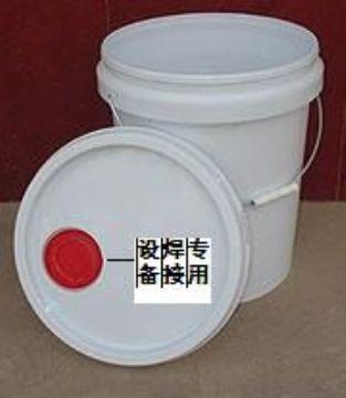 供应濮阳防冻液桶盖瓶盖超声波焊接机图片