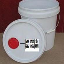 供应机油桶盖焊接加工设备/防伪瓶盖焊接加工机器/河南黄河超声供应批发