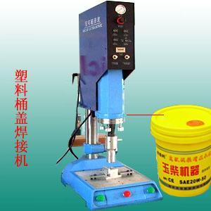 供应焊桶盖的机器叫什么-超声波焊接机图片