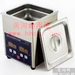 供應江蘇省全自動超聲波清洗機|南京全自動超聲波清洗機價格代理加盟