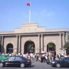 广州至苏州物流 广州至苏州货运 广州至苏州专线批发