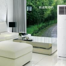 供应常平格力空调专卖店