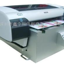 供应硅胶手环专用彩印设备