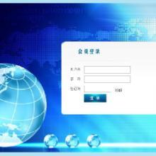 供应西安级差制直销奖金管理软件开发图片