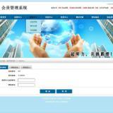 供应三三制直销结算系统软件管理系统
