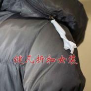 品牌秋冬装外套大衣棉衣女装库存尾图片