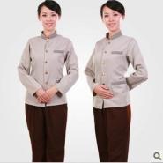 酒店工作服宾馆保洁员服女式保洁服图片