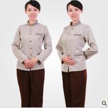 供应酒店工作服宾馆保洁员服女式保洁服