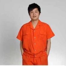 供应桔红水洗棉夏季短袖上衣工作服