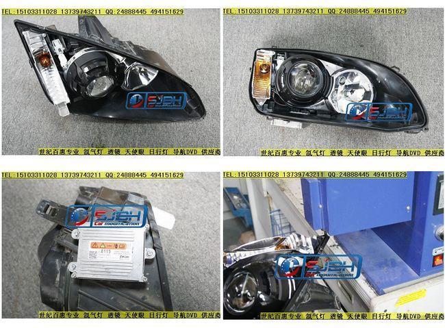 07款福克斯改装全新q5双光透镜图片 高清图片