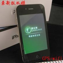 供应中国电信手机