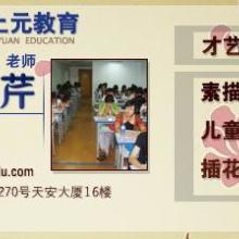 绍兴暑假少儿书法培训-硬笔书法培训价格