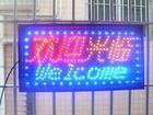 供应上海LED电光源上海霓虹灯维修、修理部。