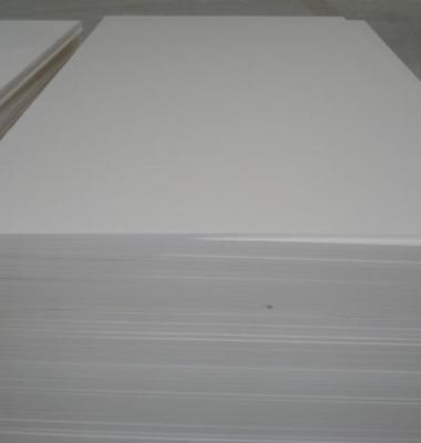山东彩色PVC发泡板供应商图片/山东彩色PVC发泡板供应商样板图 (1)