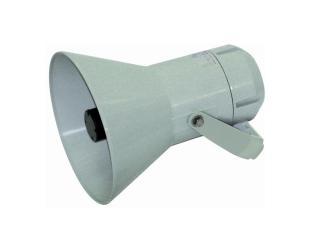 供应DNH喇叭 号角喇叭 防爆扬声器 防爆喇叭 DNH防爆扬声器